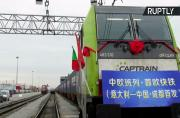First Direct Italian Cargo Train to China Departs from Mortara