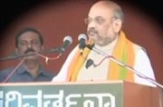 Amit Shah slams Siddaramaiah over Tipu Jayanti, says he is indulging in votebank politics