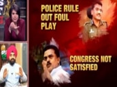 Loya kin rule out foul play but Congress smells a rat