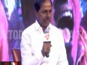 South Conclave 2018: Every state should have its reservation policy, says Telangana CM KC Rao