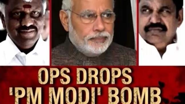 Panneerselvam drops Modi bomb