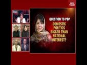 Domestic politics over martyred jawans bigger than national interest?