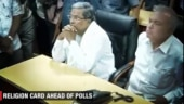 CM Siddaramiah. India Today Television