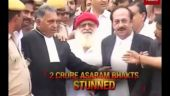Asaram stands convicted of raping minor: Beginning of 'bure din' for godmen?