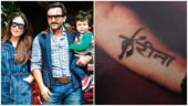 Saif Ali Khan and Kareena Kapoor Khan with Taimur (L) and the Kareena tattoo