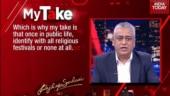 My Take by Rajdeep Sardesai