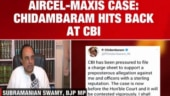 Chidambaram, CBI chargesheet, Monsoon session of Parliament