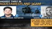 Exclusive: Biggest twist in VVIP chopper scam