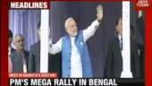 First Up: Fifa world cup final; Modi's mega rally in Bengal; Cong calls opposition meet; more