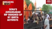 Maratha reservation stir: Angry protestors manhandle Shiv Sena MP