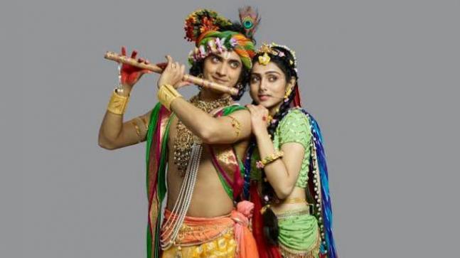 wapking ringtone radha krishna star bharat