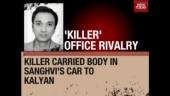 Siddharth Sanghvi murder case: What we know so far