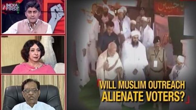 PM Modi hails Bohra Muslims in Madhya Pradesh: Religion politics to win  2019 elections?