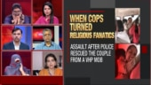What can common man possibly do if police turn religious fanatics?