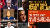 Will Modi govt fix accountability in Vijay Mallya case?