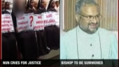 Kerala Police to summon rape-accused bishop; Mehul Choksi claims innocence; more