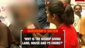 Kerala nun rape case: Latest developments