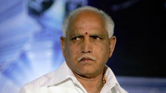 Karnataka BJP chief BS Yeddyurappa