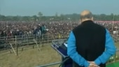 Bharatiya Janata Party bengal rally, BJP rally bengal, West Bengal amit shah rally