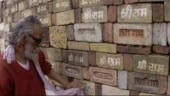 Bricks brought from across the country for the construction of Ram Temple.