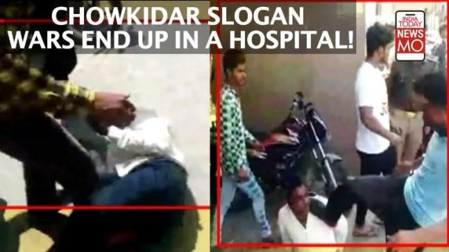 Main Bhi Chowkidar Slogan Takes An Ugly Turn Incites Violence In Farrukhabad Newsmo Indiatoday