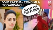 High on newly acquired power Rajasthan Cong MLA shoos away & disrespects Mahila sarpanch, bashes SDM | NewsMo