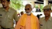 Samjhauta blast case: NIA court defers hearing till March 14