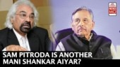 Here's why Former Union Minister is going viral with Sam Pitroda   NewsMo