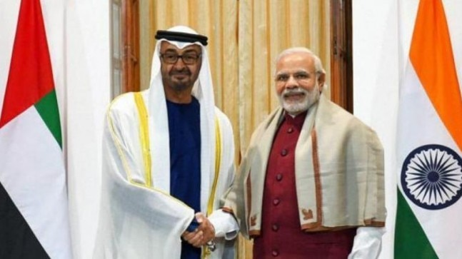 Pm Modi Awarded Highest Civilian Honour Zayed Medal By Uae