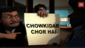 So Sorry: Abki baar chowkidar