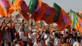 Bharatiya Janata Party (Photo: PTI)