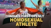 India's First Openly Homosexual Athlete