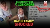 Hapur family gets Rs 128 crore power bill