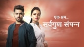 Sarvagun Sampanna to go off air, to be replaced by this show
