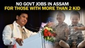Assam: No govt jobs for parents with more than 2 Kids