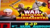So Sorry: Devendra Fadnavis, Manohar Lal Khattar distributing BJP tickets in bumper sale