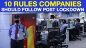 Companies should follow these rules when reopening for business post lockdown