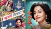 Watch: Gulabo Sitabo and Shakuntala Devi to premiere on OTT