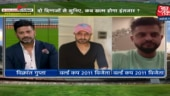 Training at home, feeling fitter than last year: Harbhajan Singh on Salaam Cricket 2020