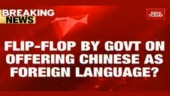 Chinese removed from list of official foreign languages available for students