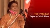 Bihar Elections: Meet The First Woman Deputy Chief Minister of Bihar, Renu Devi