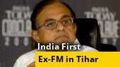 Chidambaram sent to Tihar Jail for 14 days; Amit Shah maps out blueprint for Kashmir's development; more
