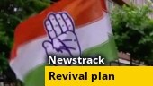 Can preraks revive Congress?
