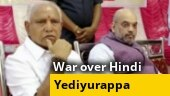 All official languages equal: Karnataka CM Yediyurappa on Amit Shah's Hindi push