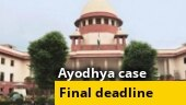 Supreme Court sets final deadline for Ayodhya land case