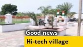 CCTV cameras installed in Punjab village make streets litter-free