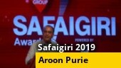 Swachh Bharat Abhiyaan has changed India's definition of cleanliness: Aroon Purie