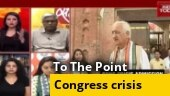 Khurshid's remarks on Rahul: Time to disband Gandhi-led Congress and create a new party?
