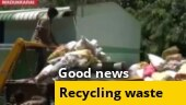 Good news: Tamil Nadu's Madukkarai town sets Go Green example with its recycling initiative