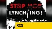 Is lynching a foreign construct?